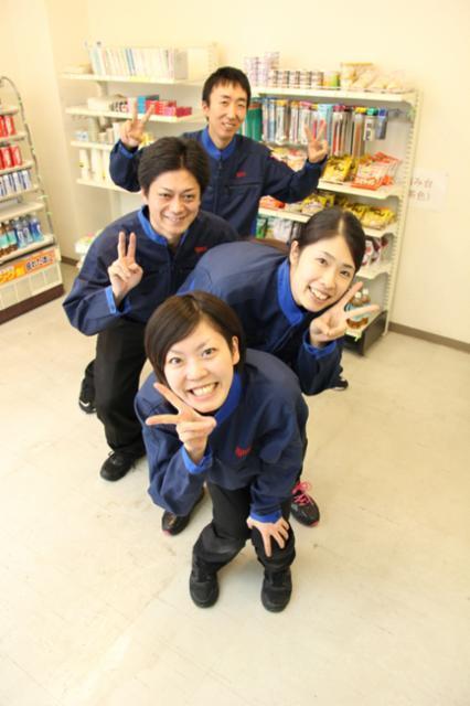 エイジス九州株式会社 山口オフィス