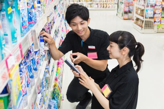 エイジス九州株式会社 福岡・福岡東オフィス