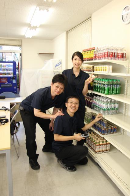 エイジス九州株式会社 下関オフィス