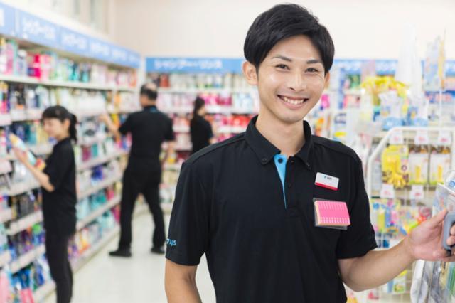 エイジス九州株式会社 福山オフィス