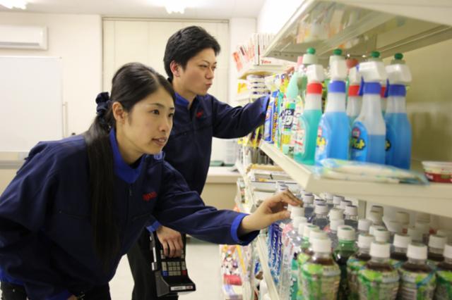 エイジス九州株式会社 大分オフィス