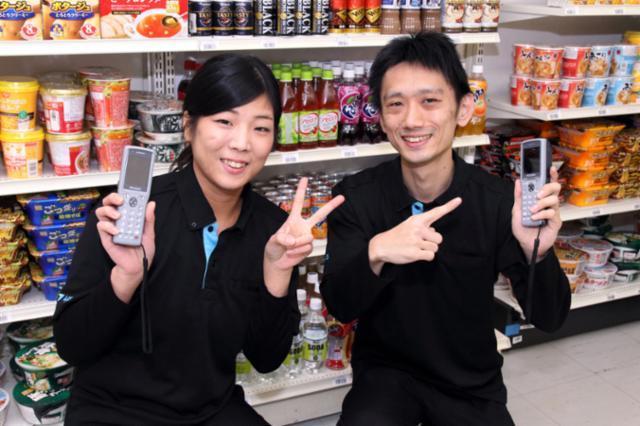 エイジス九州株式会社 熊本オフィス