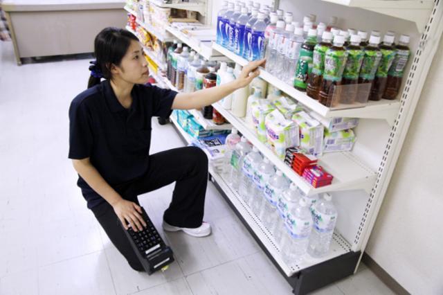 エイジス九州株式会社 広島オフィス