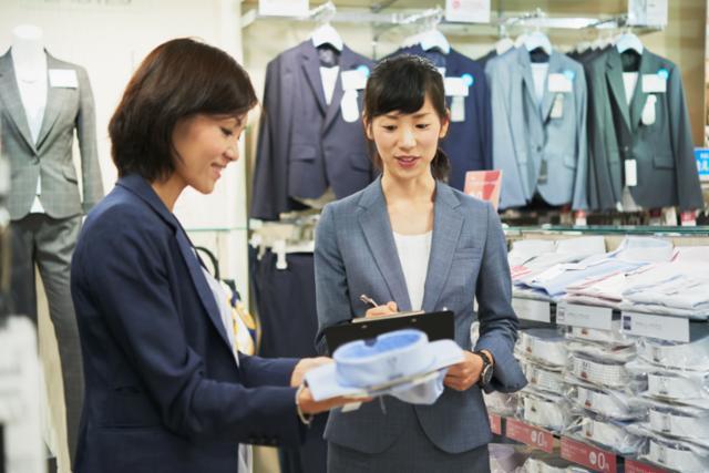 AOKI(アオキ) 帯広いっきゅう店