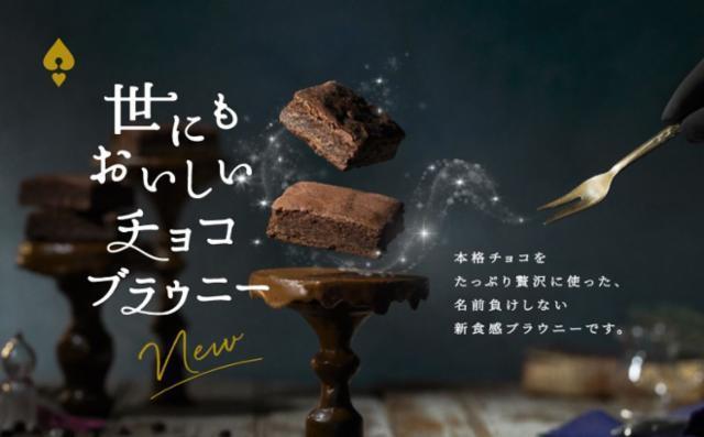 (株)オールハーツ・カンパニー 滋賀工場