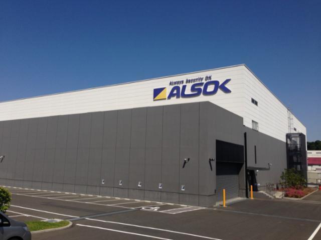 ALSOK双栄 株式会社 総務部