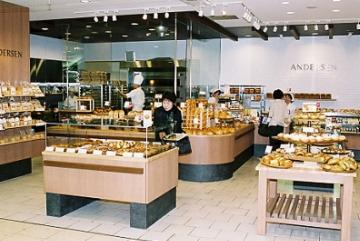 アンデルセン福屋広島駅前店