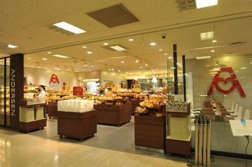 アンデルセン京都伊勢丹店