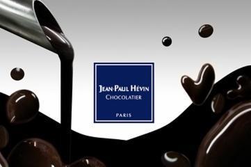 ジャン=ポール・エヴァン本社(ラボラトワール)製造