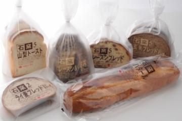 タカキベーカリー松山工場(サンドイッチの製造)