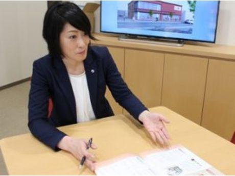 日本互助会 調布支店