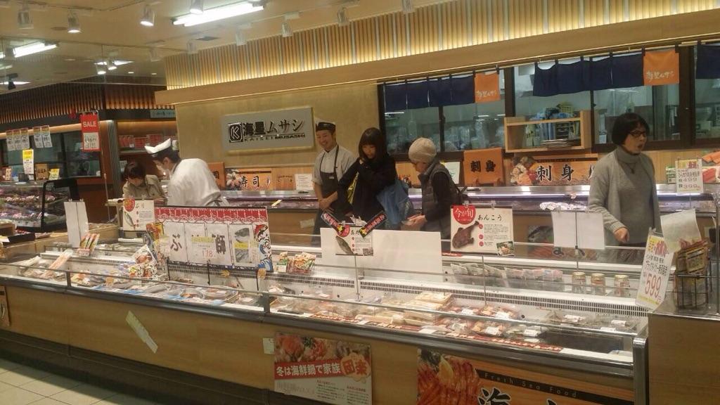 海星ムサシ姫路店