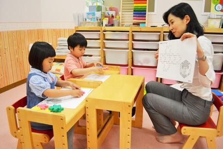Kid'sAcademy(キッズアカデミー) 札幌中央