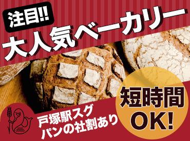 リトルマーメイド 戸塚店
