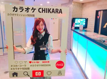 カラオケCHIKARA 刈谷駅前店