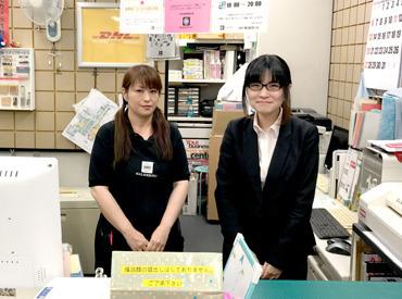 ビーズ情報サービス株式会社 MBE横浜駅西口店