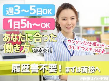 株式会社東日本エステート