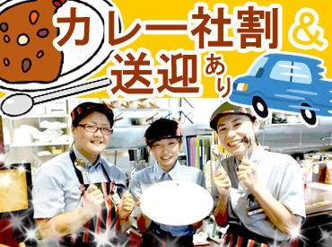 カレーハウス CoCo壱番屋 小樽有幌町店