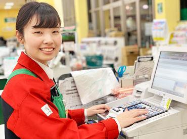 ハローズ 東福山店