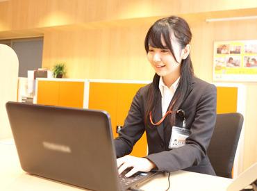 株式会社ジェイ・エス・ビー・ネットワーク 東京第5管理センター