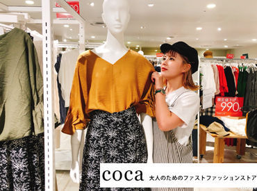 coca 越谷レイクタウン店