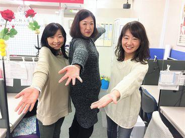 株式会社Liv.Design 横浜支社