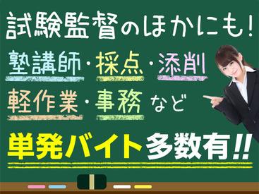 株式会社トライ・アットリソース TES3-堺駅