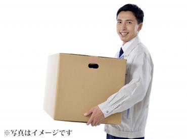 飛騨運輸株式会社 金沢支店