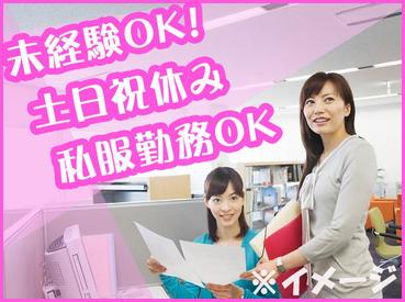 日本放送協会さいたま放送局営業部