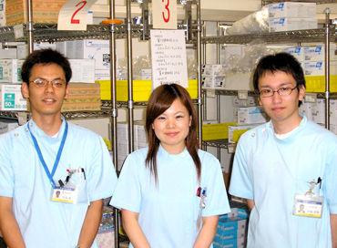 日本ステリ株式会社 都立広尾病院