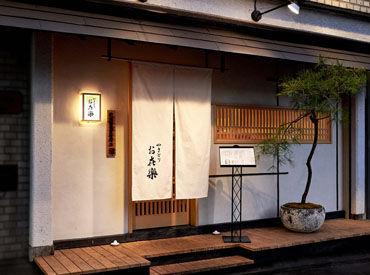 やきとりお㐂樂 日本橋室町店