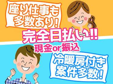 テイケイネクスト株式会社 川崎支店