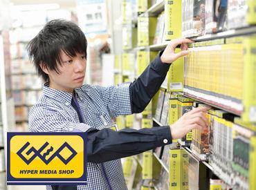 ゲオ松山北条店