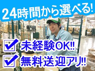 吉川運輸株式会社 長岡京営業所