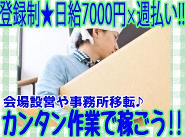 株式会社コンフィアンス 盛岡営業所
