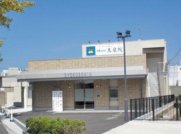株式会社マリーロード 和歌山中央営業所
