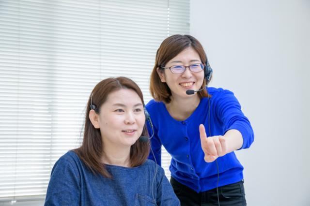 株式会社ベルーナコミュニケーションズ 岩槻コールセンター【説明会予約受付中】
