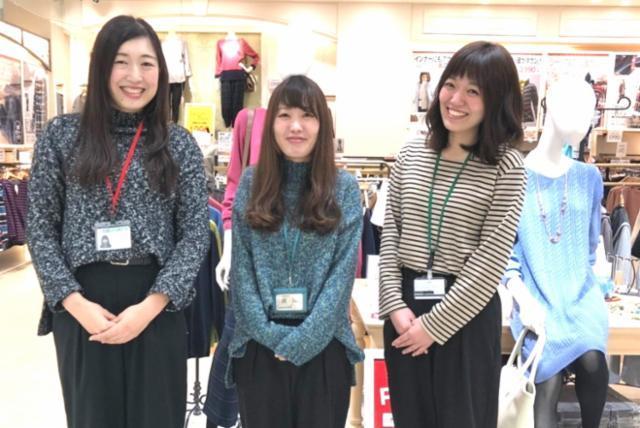 BELLUNA(ベルーナ) 五所川原エルム店