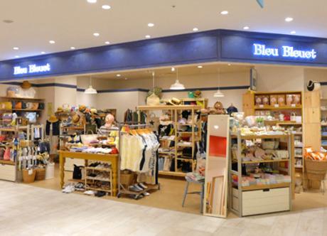 Bleu Bleuet(ブルーブルーエ) ゆめタウン光の森店