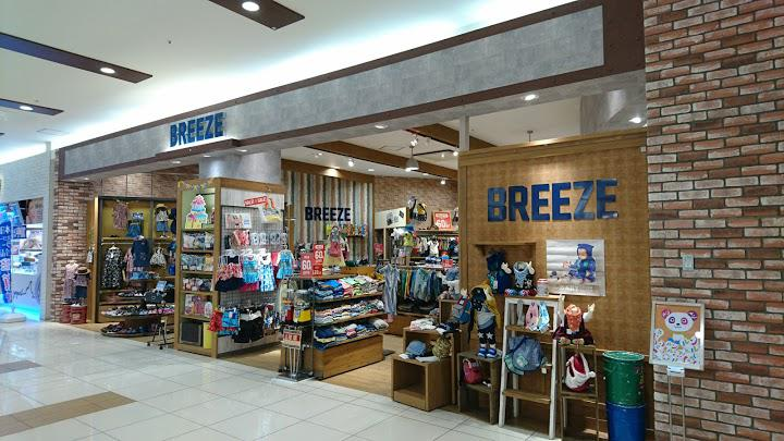 BREEZEエミフルMASAKI店