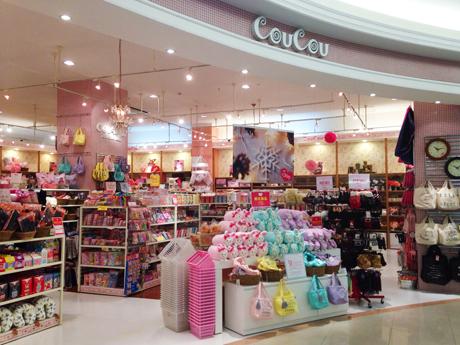 CouCou ゆめタウン広島店