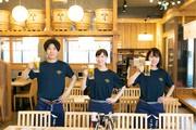 ミライザカ徳島両国橋店キッチンスタッフAP07762