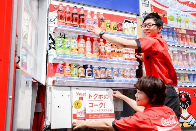 コカ・コーラ ボトラーズジャパンベンディング 高松営業所 NO.2368