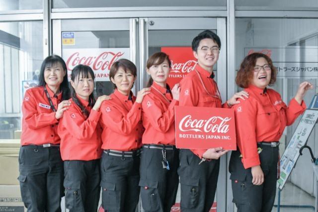 コカ・コーラ ボトラーズジャパン 山口駐在 NO.2595