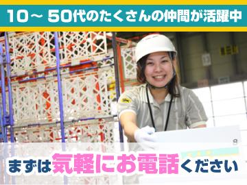 ヤマト運輸富山ベース店