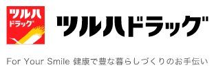 調剤薬局ツルハドラッグ 函館石川店