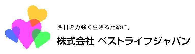 ファミリー・キッズ会津若松
