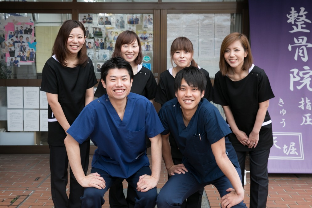total body care Sorriso あまほり