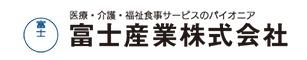 富士産業株式会社 特別養護老人ホームふぃらーじゅ内の厨房