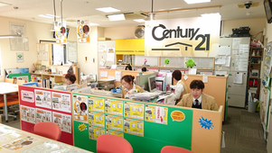 センチュリー21 株式会社京葉都市イマジン